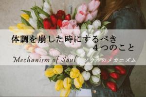 いろんな花